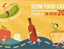 Slow Food Salon 18. i 19. listopada u Skopju